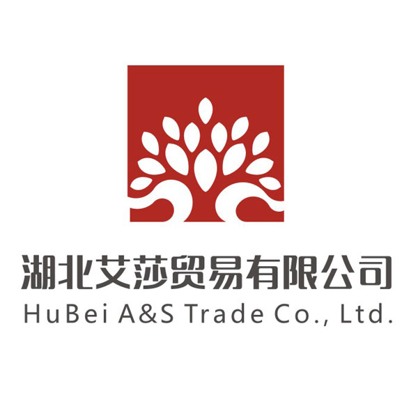 Hubei AS Trade Co., Ltd.