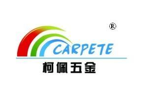 SJZ CARPETE HARDWARE Products CO., LTD.