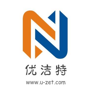 Xiamen Uzet Mold Plastic Tech Co.,Ltd