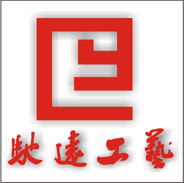 Shenzhen Chiyuan Crafts Co., Ltd