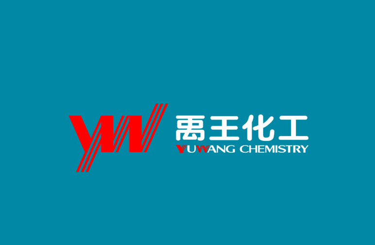 Shandong Yuwang Industrial Co Ltd Chemical Branch