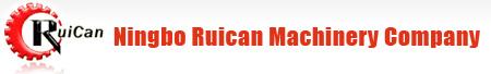Ningbo Ruican Machinery Company