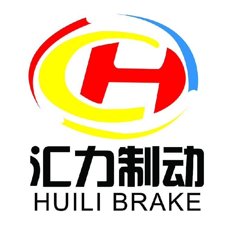 Yantai Huili Auto Parts Co., Ltd