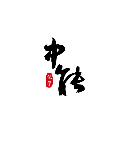 Jiangsu Zhongneng Chemical Technology Co., Ltd.
