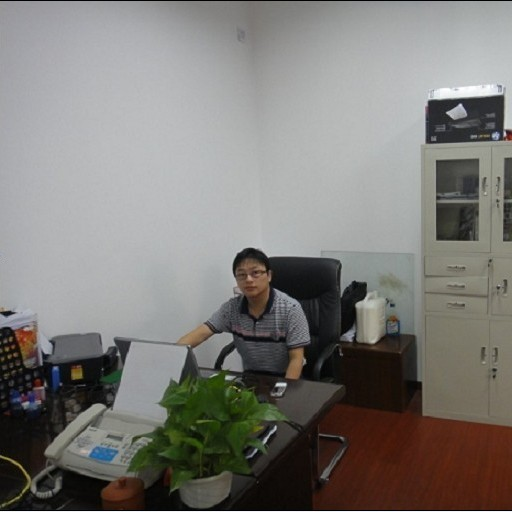 Shanghai Qianli Daily Necessities Co.,Ltd