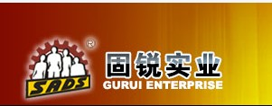 Sichuan Santai Gurui Enterprise Co., Ltd.