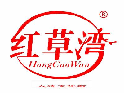 Shijiazhuang Hongcaowan Building Decoration Materials Manufacturing Factory