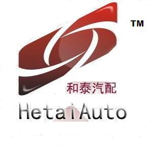 Guangzhou Hetai Car Accessory Industrial Co., Ltd