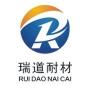 Zhengzhou Ruidao Refractory Co., Ltd.