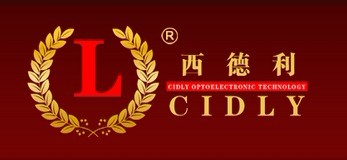 Shenzhen Cidly Optoelectronic Technology Co., Ltd.