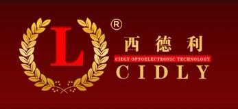 Shenzhen Cidly Optoelectronic Technology Co., Ltd.