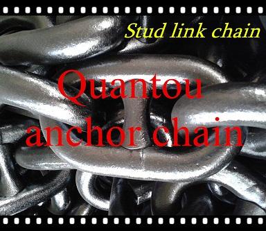Qingdao Jinfuquan Anchor Chain Co., Ltd