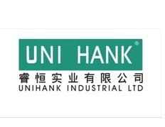 Dongguan Unihank Industrial Ltd