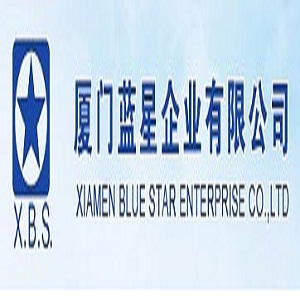 Xiamen Blue Star Enterprise Co.,Ltd