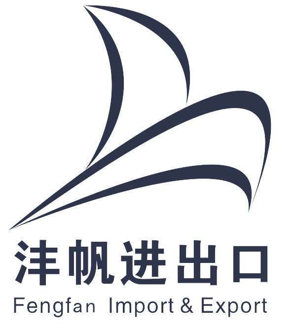 Ningbo Beilun Fengfan Import And Export Co., Ltd