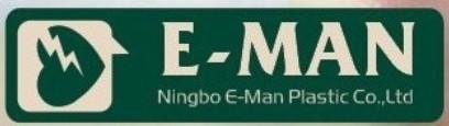 Ningbo E-Man Plastic Co., Ltd
