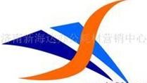Dongguan Wanjin Electronic Technologies Co., Ltd