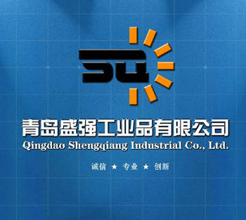Qingdao Shengqiang Industrial Co., Ltd