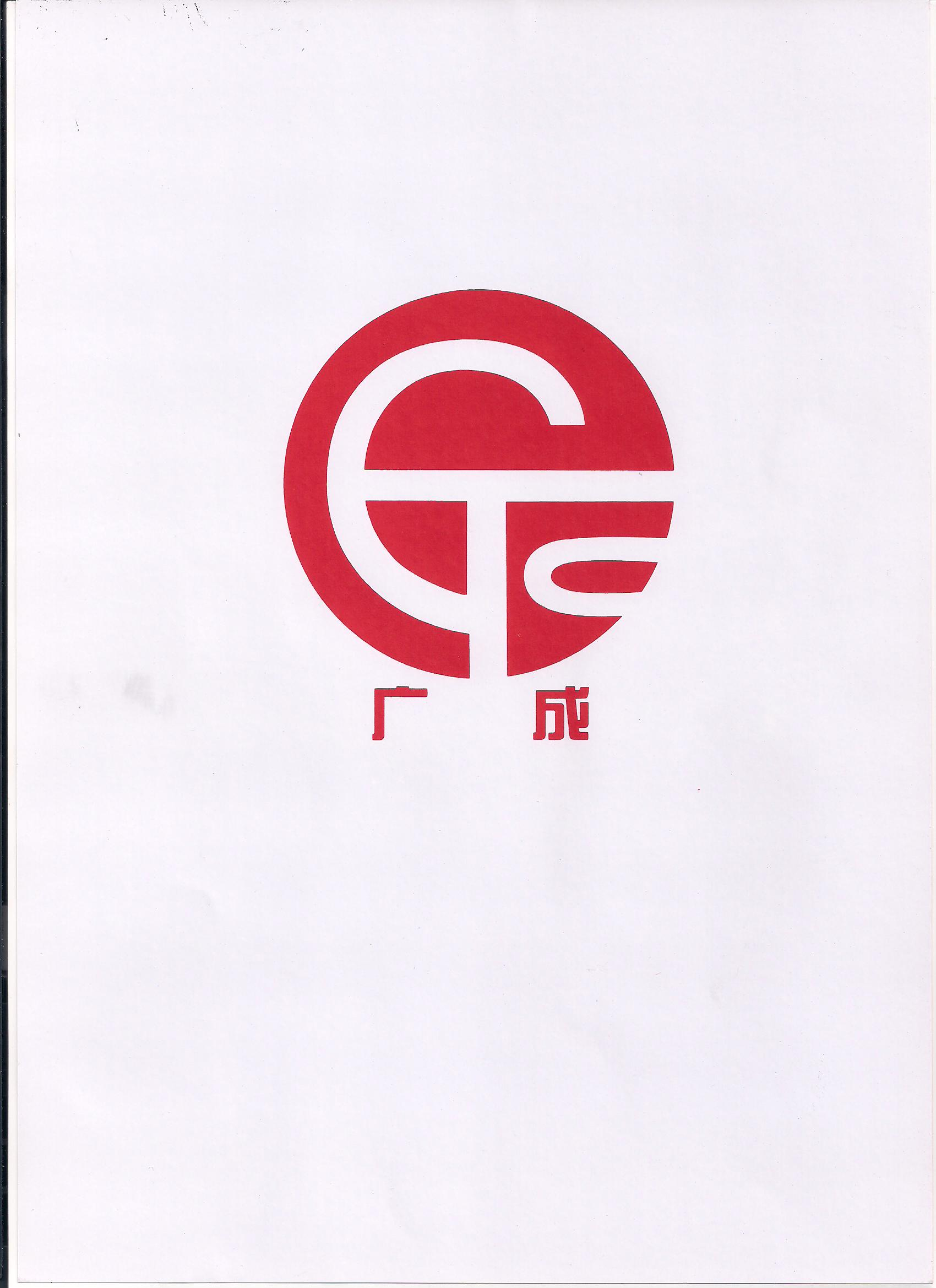 Hunan Guangcheng Chemical Industry Development Co.