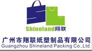 Guangzhou Shineland Packing Co., Ltd.