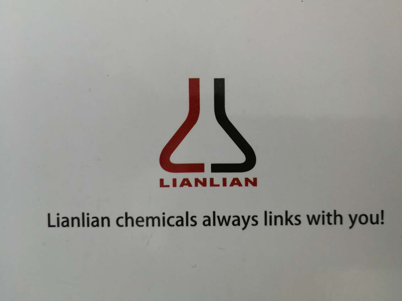 Jiangsu Lianlian Chemicals Co., Ltd.
