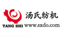 XingHua TangShi Textile Machinery Co., Ltd.
