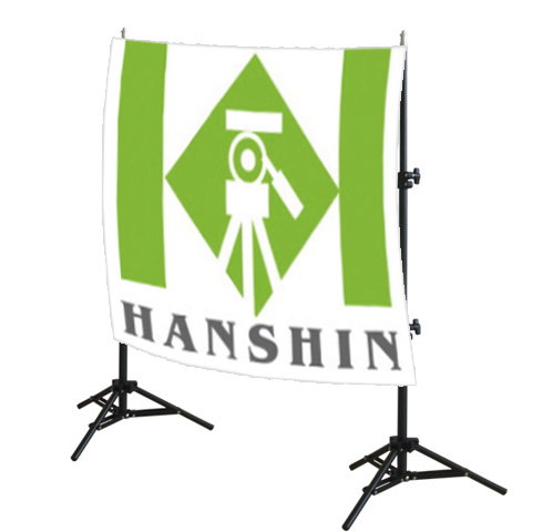 Hanshin Technology Co., Ltd.