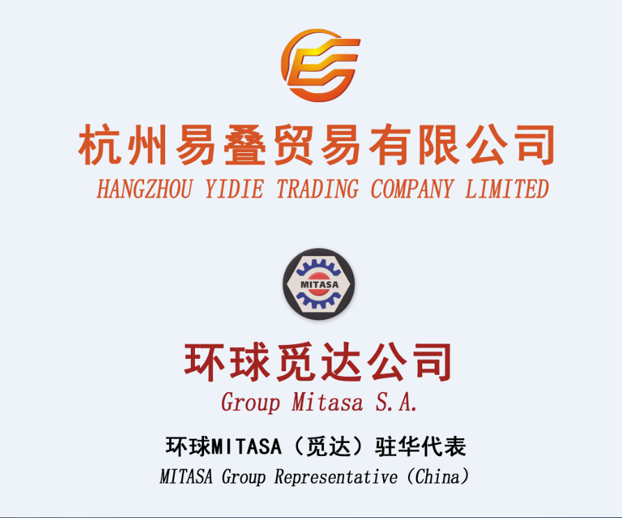 Hangzhou Yidie Trading Company Limited