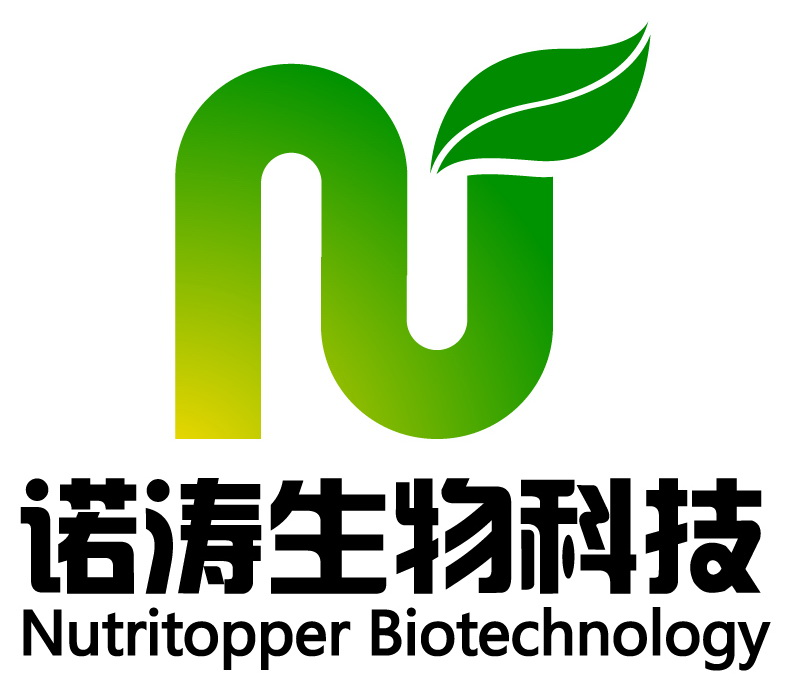Changsha Nutritopper Biotechnology Co., Ltd.