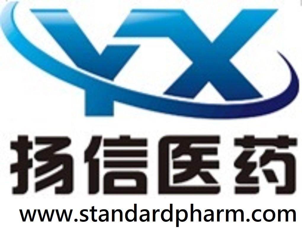 Hubei YoungXin Pharmaceutical Tech Co., Ltd.