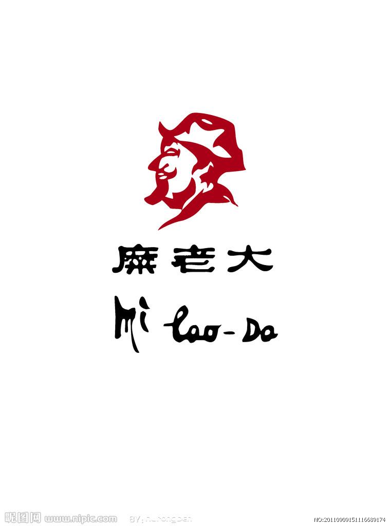 Zhejiang Milaoda Apparel Co., Ltd