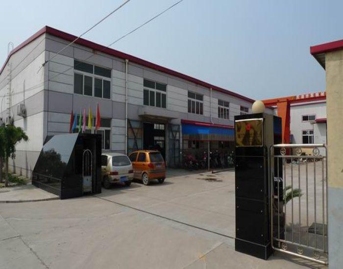 Shanghai Shi Quan Industrial Company Co.,Ltd