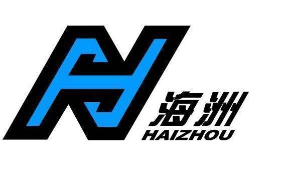 Haizhou Machinery Co., Ltd.