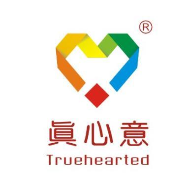 Zhuhai Truehearted Manual Craft Co., Ltd.
