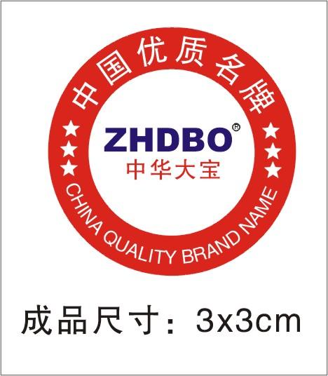 Jiangmen Dabao Hua Gong Co, . Ltd.