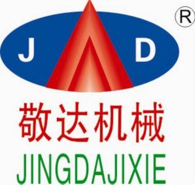Quanzhou Jinglong Machinery Co., Ltd.