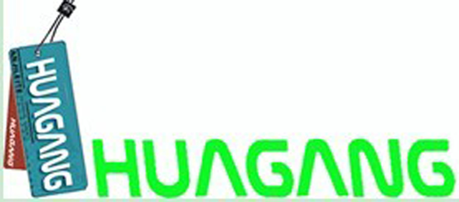 Huagang Printing Co., Ltd