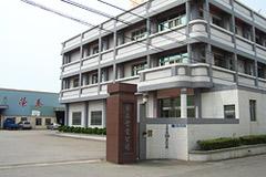 Yi Zuo Ent. Co., Ltd.