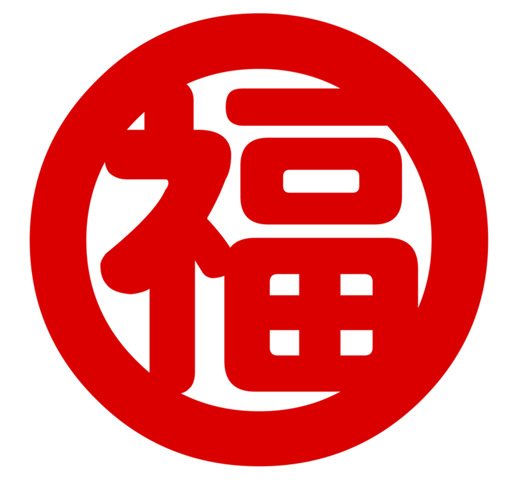 Daifuku Global Inc.