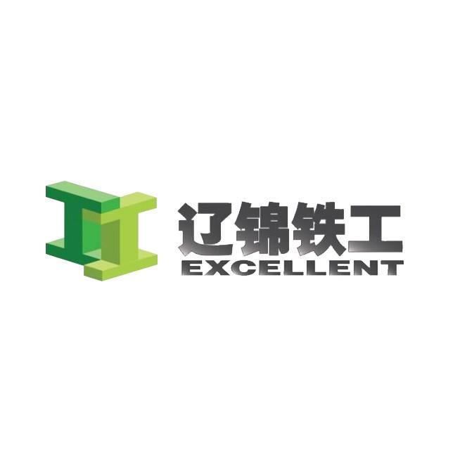 Jinzhou Tiegong Railway Maintenance Machinery Co., Ltd