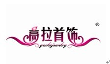 Yiwu Gaola Jewelry Factory