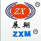 Dongguan Zhanxiang Hardware Products Co., Ltd.