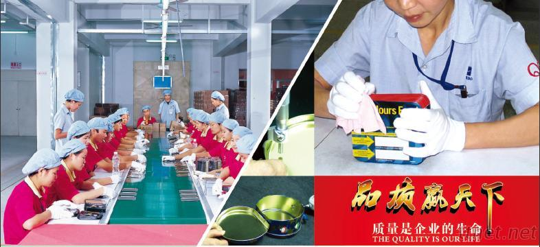 Tian Bao Tin Box Co., Ltd