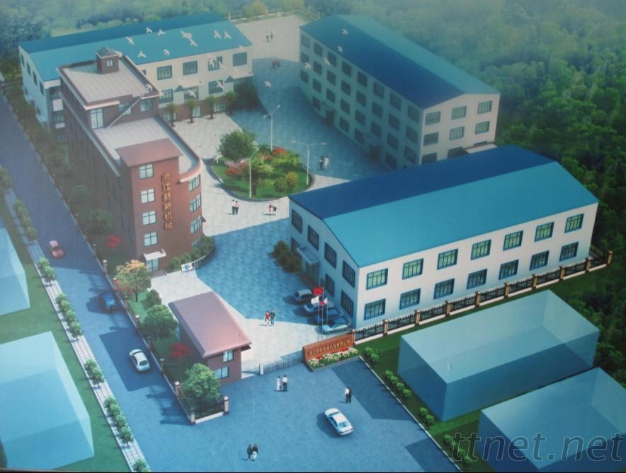 Zhejiang Xinxin Packing Machinery Co., Ltd