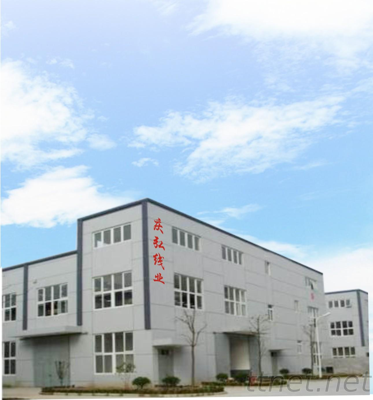 Dong Guan Qing Hong Thread Co., Ltd.