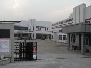 Shiyan Guanglian Industry and Trade Co., Ltd.