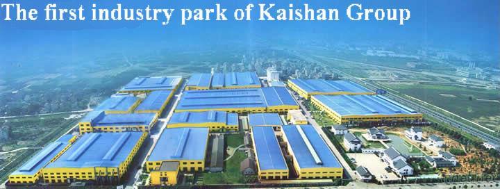 Guangzhou Kerrycopco Machinery And Equipment Co., Ltd