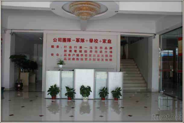 Kunshan Guobao Filter Co., Ltd.