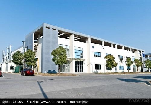 CXT Industrial Co., Ltd