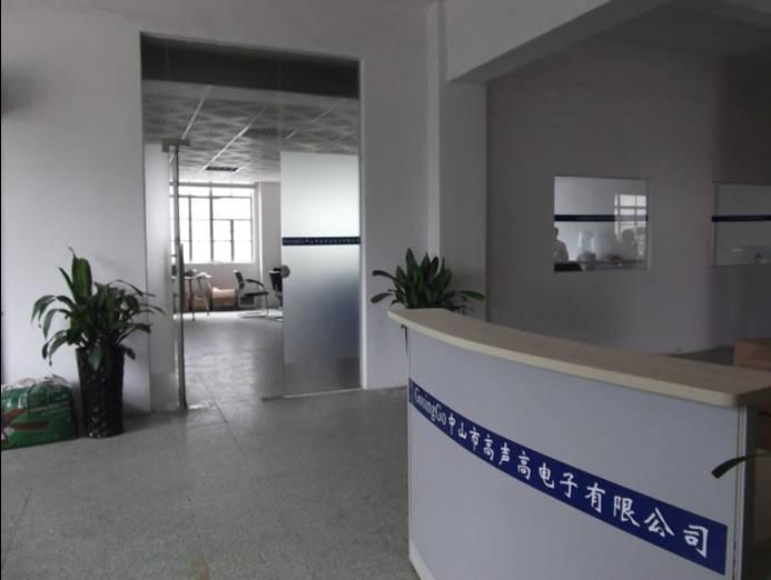 Zhongshan Gosinggo Electronics Co., Ltd